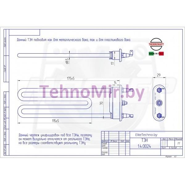 Инструкция По Эксплуатации Стиральной Машины Lg Wd-80150Nu