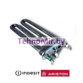 ТЭН 1700W Ariston / Indesit / LG прям. с отв.L-170мм