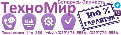 tehnomir.by