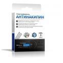 АНТИНАКИПИН 50гр профилактическое средство в стиральную и посудомоечную машину