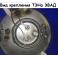 Уплотнительное кольцо для водонагревателя ЭВАД 080-090