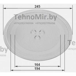Тарелка для микроволновки LG, Panasonic и других. Поддон для микроволновой печи.  Диаметр 245 мм с тремя выступами на дне.