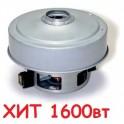 Электродвигатель для пылесоса 1600W  Samsung  9043043