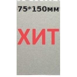 Слюдяная пластина для микроволновки 75*150мм для свч
