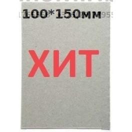 Слюдяная пластина для микроволновки 100*150мм для свч