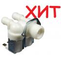Клапан электромагнитный для подачи воды двойной